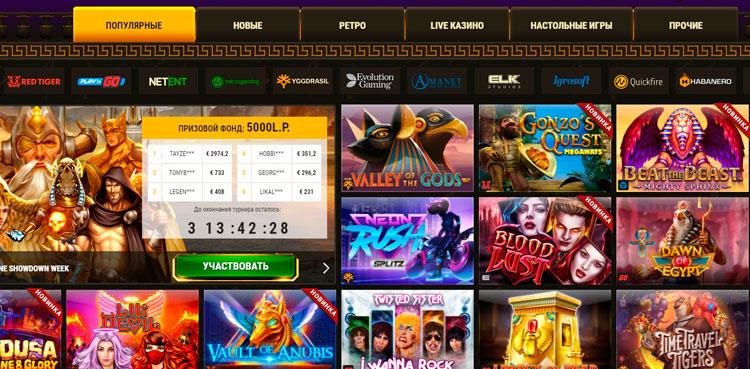 игры в казино Арго