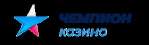 чемпион лого