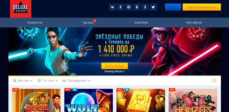 официальный сайт казино делюкс