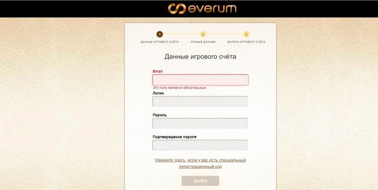 регистрация в казино эверум