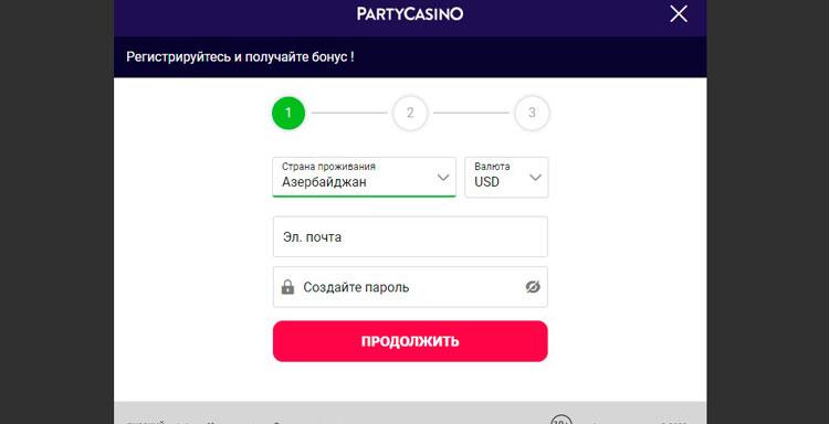 регистрация казино Пати