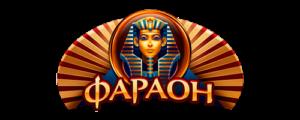 фараон лого