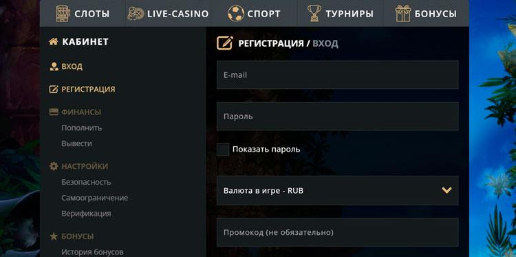 регистрация Риобет