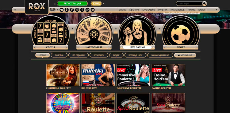 видеопокер в казино Рокс