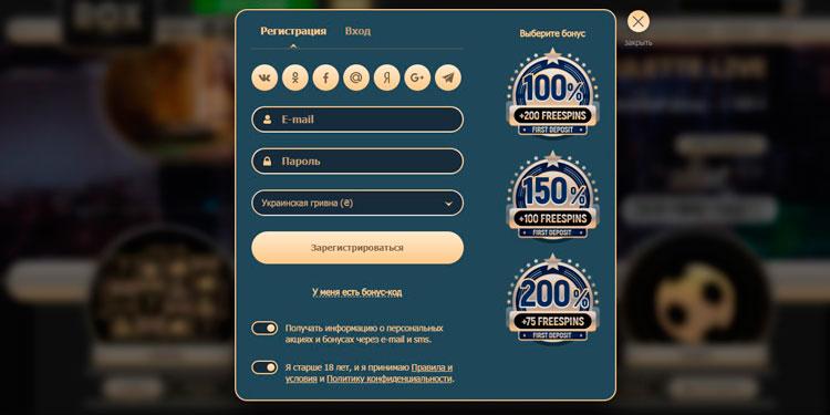 Регистрация казино рокс