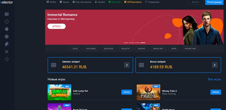 официальный сайт казино Спектр