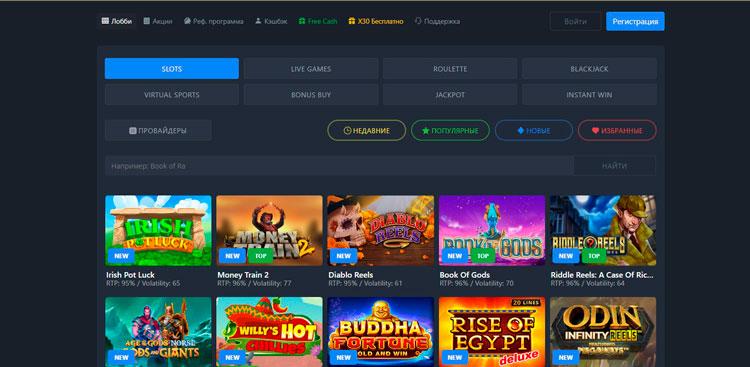 игры в казино Селектор