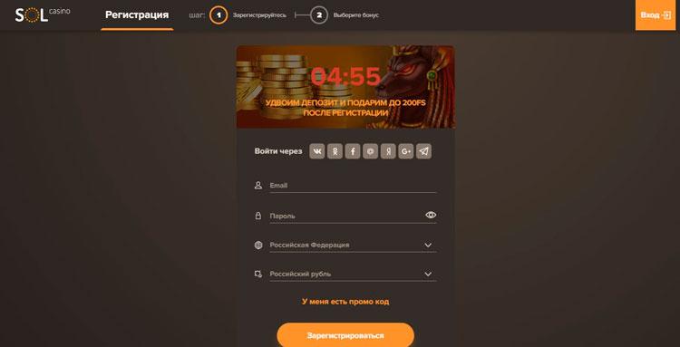 регистрация казино Сол